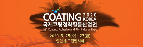 COATING-KOREA-2020
